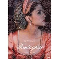 Prinzessin Fantaghiro 9 + 10