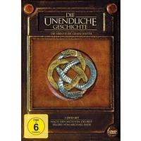 Die unendliche Geschichte - Abenteuer gehen weiter (4 DVDs)
